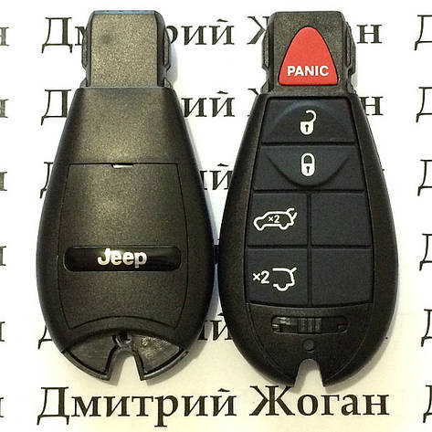Корпус смарт ключа Jeep (Джип) 4 кнопки + 1 (panic), фото 2