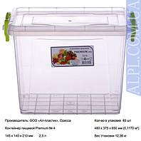 Пищевые контейнеры высокие Premium 1.1-2.5л