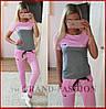 """Sport-Костюмчик """"Nike+Plus"""" цвет нежно-розовый с серым"""