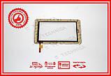 УЦЕНКА Тачскрин 190x113mm 12pin EST-04-0700-0893, фото 2