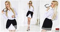 Костюм женский белая блузка + юбка