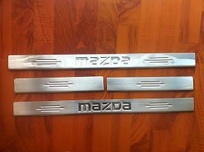 Накладки на пороги Mazda 6 2008+