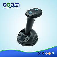 Сканер штрих-кода Ocom OCBS-W800 беспроводной лазерный