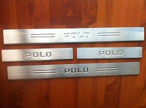 Накладки на пороги Volkswagen Polo 2005 г.в.