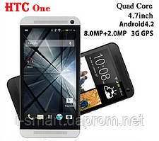 HTC ONE 4.7'' Screen MTK6589 Quad Core 1.2GHZ 1GB+4GB Android4.2 OS 3G GPS