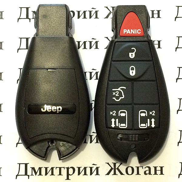 Корпус смарт ключа Jeep (Джип) 5 кнопок + 1 (panic)