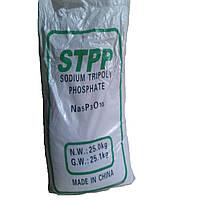 Натрия триполифосфат в мешках по 25 кг.