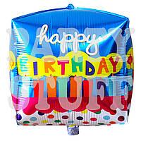 Шар фольгированный квадратный Happy Birthday синий, 33 см, фото 1