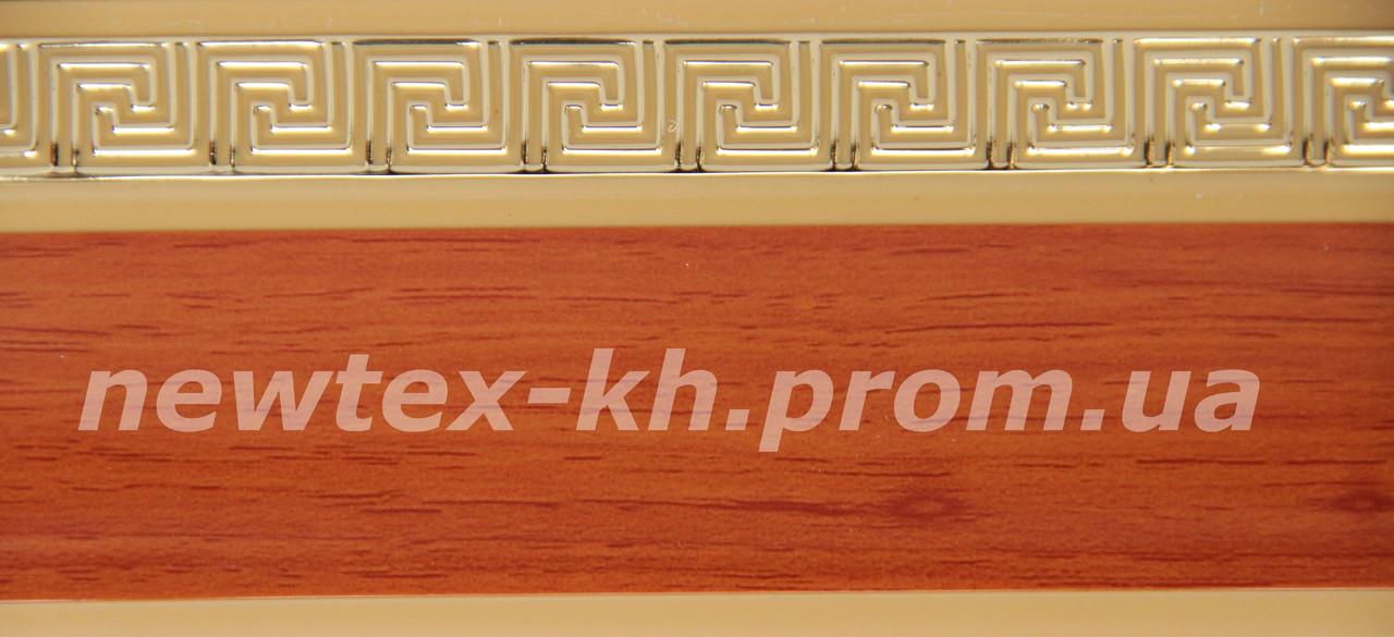 Декоративная лента Греция 53 мм Ясень с золотым рисунком на бежевом фоне к потолочному карнизу СМ