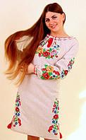 Вышитое льняное женское платье Диана длинный рукав, фото 1