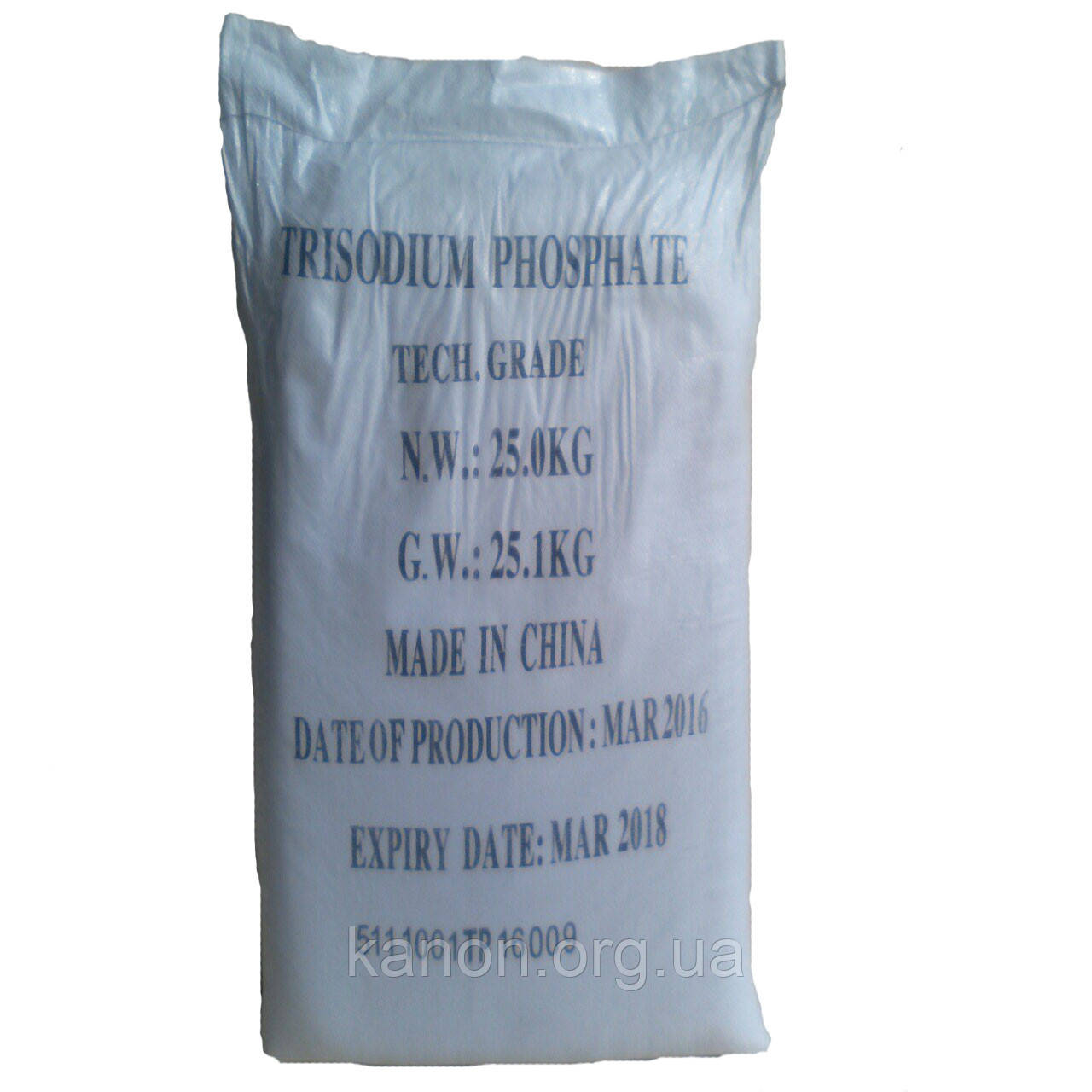 Тринатрієвий фосфат