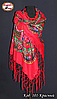 Червона українська хустка з парчою Вишенька, фото 4