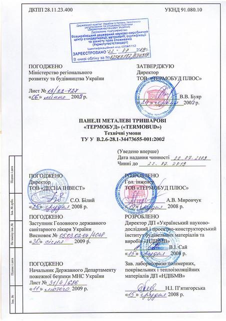 Компаньон регистрация ооо шаблон декларации 3 ндфл за 2019