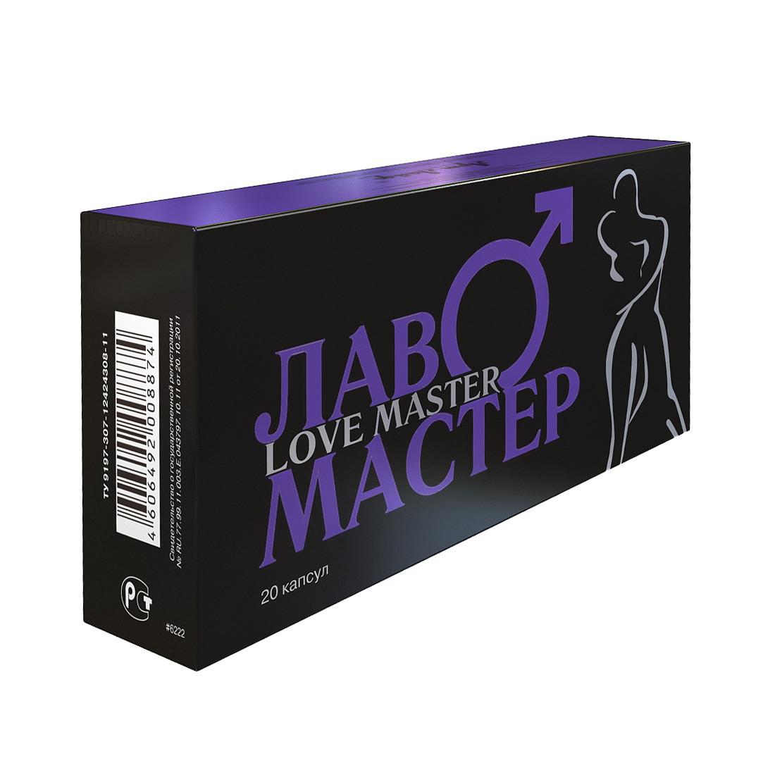 Love Master (Лав Мастер), 20 капсул «АртЛайф» (6222) Биологически активная добавка