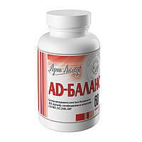 AD-Баланс, 60 капсул «АртЛайф» (4115) Биологически активная добавка