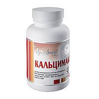 Кальцимакс, 90 капсул «АртЛайф» (3013) Биологически активная добавка