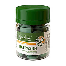 Цетразин, 40 табл. «АртЛайф» (5103) Биологически активная добавка