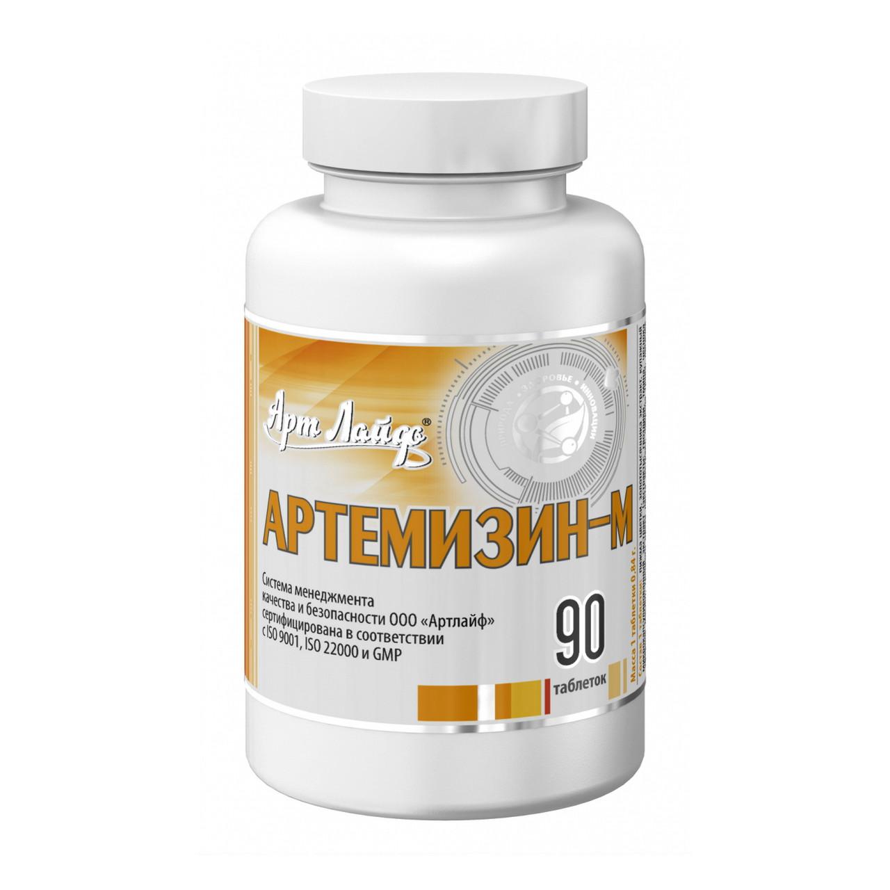 Артемизин-М (на основе лисичек), 90 табл. «АртЛайф» (2117) Биологически активная добавка