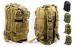 Рюкзак тактический (штурмовой) чёрный - 25л