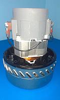 Турбина для пылесоса, фото 1