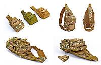 Городской однолямочный рюкзак с отделением под пистолет