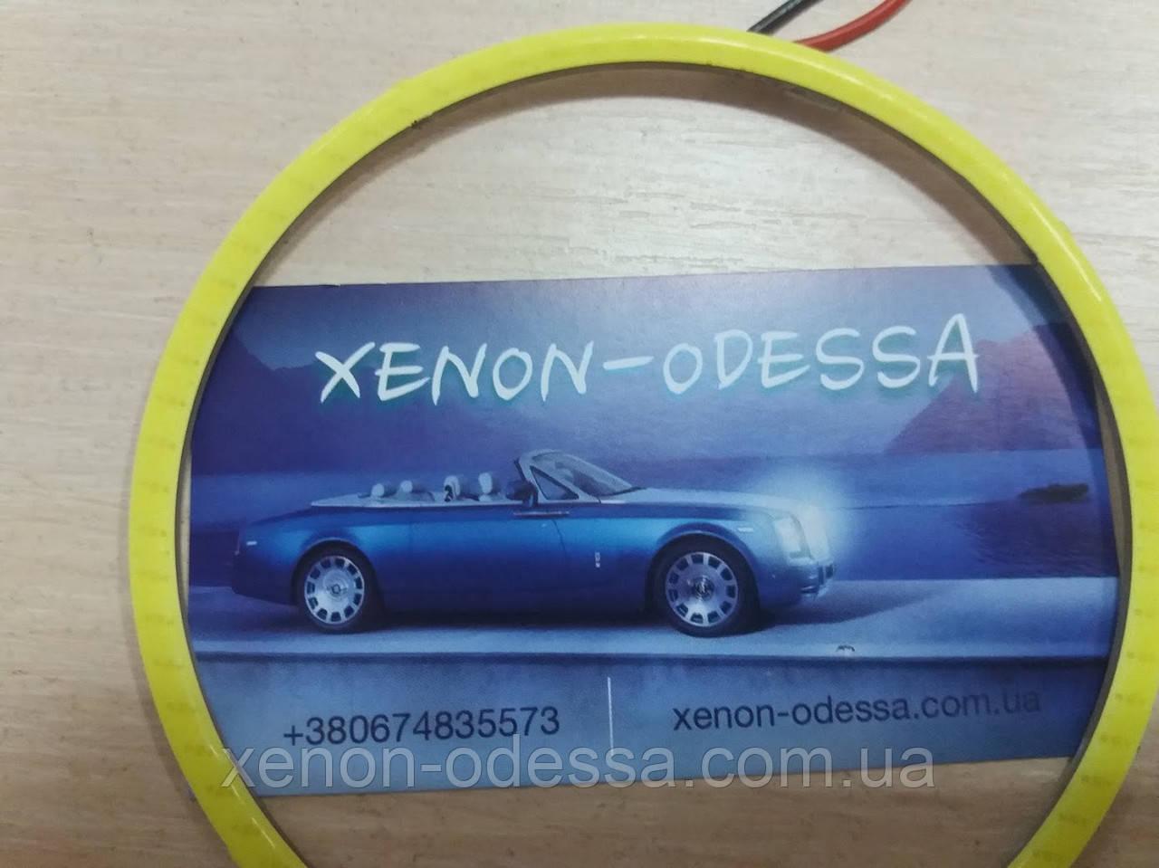Светодиодные кольца Ангельские Глазки LED COB 110 мм /  Angel Eyes Ring LED COB 110 mm