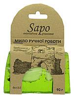 Мыло ручной работы Sapo в ассортименте