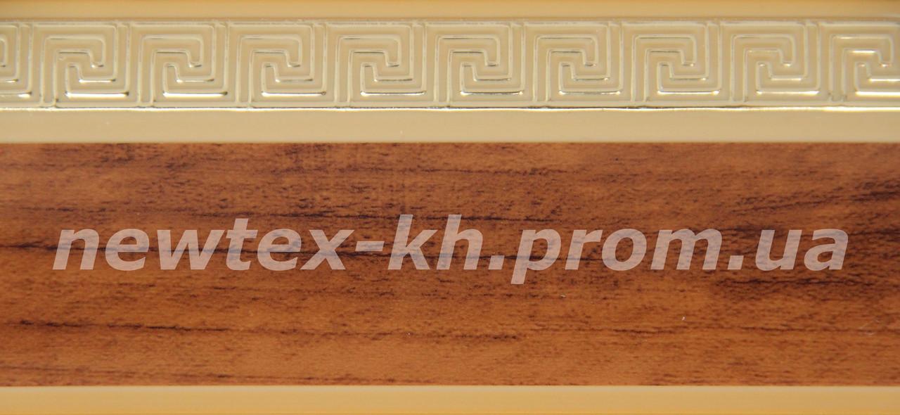 Декоративна стрічка Греція 53 мм Горіх з золотим малюнком на бежевому фоні до стельового карниза СМ