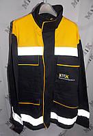 Куртка удлиненная ИТР с светоотражающими полосами, с логотипом