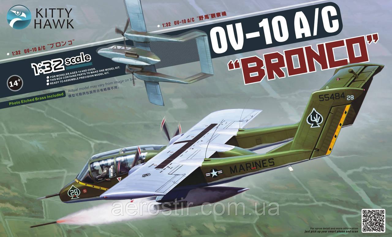 Самолет OV-10A/C 'Bronko' 1/32 KITTY HAWK 32004
