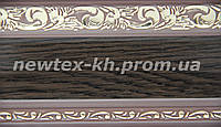 Декоративная лента Ажур 65 мм Венге с золотым рисунком на коричневом фоне к потолочному карнизу СМ