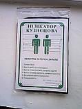Аппликатор Кузнецова  56 шт., фото 2