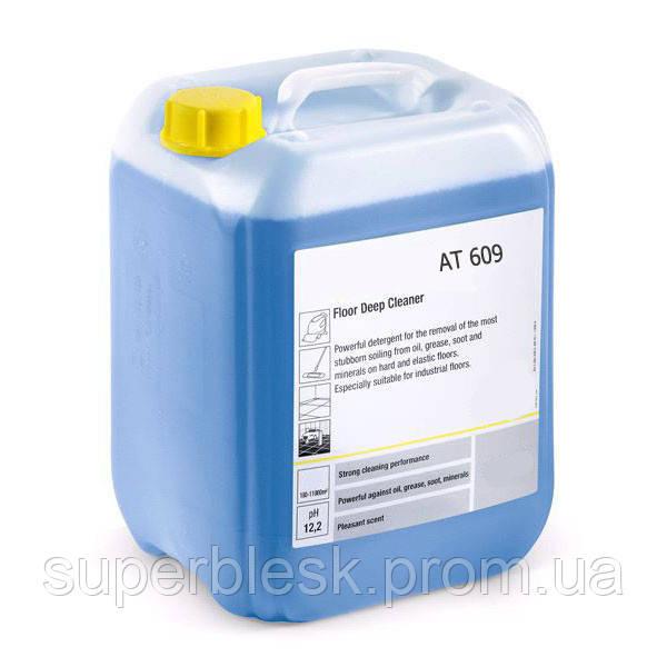 Химия для поломоечных машин АТ 609 10L