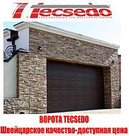 Секционные ворота Tecsedo