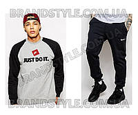 Спортивный костюм Nike серый черный