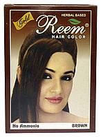 Краска для волос Reem Braun (коричневая)