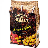 Кофе в зернах Віденська кава Fresh Coffee, 500г
