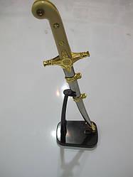 Замечательное сувенирное оружие - кинжал на подставке - приобрести по самой выгодной цене в Украине