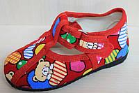 Тапочки для девочки, детская обувь Украина, тм  Экотапок размеры 14,5