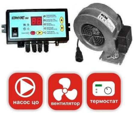 Комплект автоматики KOMFORT-EKO + WPA X2