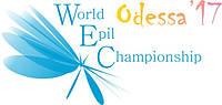 Boni Kasel на Чемпионате Украины по эпиляции 2016 -2017 в г.Одесса