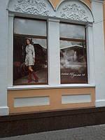 Поклейка витрин в Полтаве