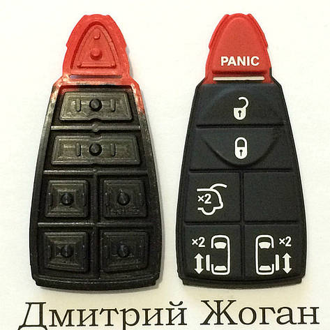 Кнопки для смарт ключа Dodge (Додж) 5 кнопок + 1 (panic), фото 2