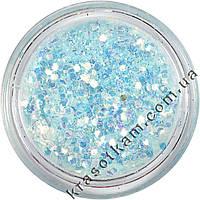 Блёстки (брокард) голубой голографические