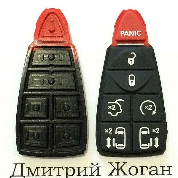 Кнопки для смарт ключа Dodge (Додж) 6 кнопок + 1 (panic)