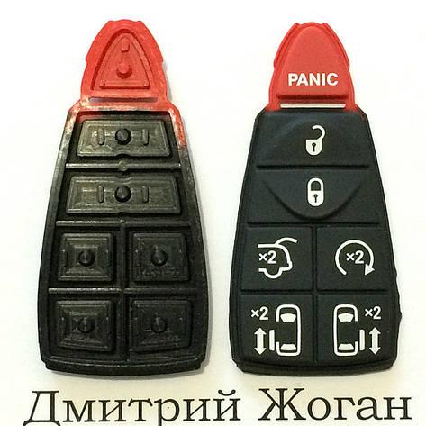 Кнопки для смарт ключа Dodge (Додж) 6 кнопок + 1 (panic), фото 2