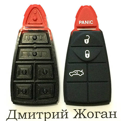 Кнопки для смарт ключа Chrysler (Крайслер) 3 кнопки + 1 (panic), фото 2