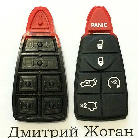 Кнопки для смарт ключа Chrysler (Крайслер) 5 кнопок + 1 (panic), фото 2