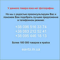 Опора резиновая рулевого механизма  левая ВАЗ 2110-12 (БРТ)