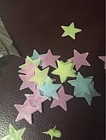 """Детские стикеры, наклейки на стену, """"Динозавры"""", светящиеся в темноте (099) Разноцветные звездочки"""